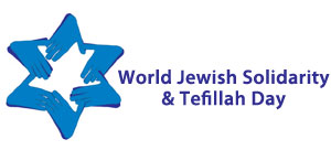 World Jewish Day